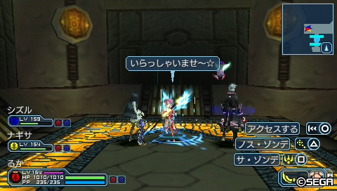 20110601065127.jpg