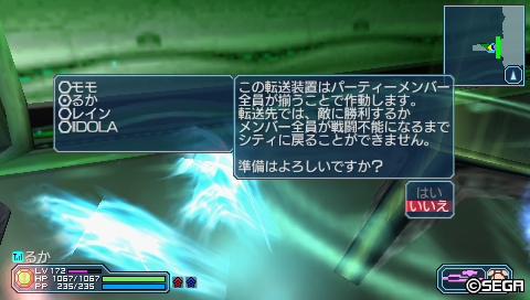 20110619002752.jpg