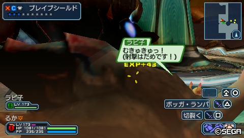 20110619085912.jpg