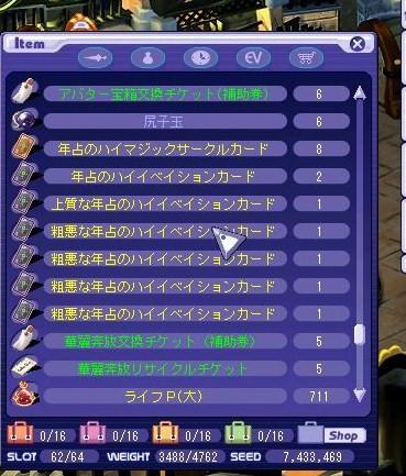 TWCI_2011_7_20_19_6_15.jpg