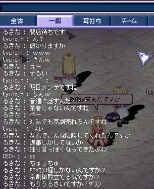 TWCI_2011_7_20_5_31_3.jpg
