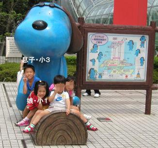 05.06.19 バス旅行フジTV