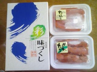 090925-タラコ明太