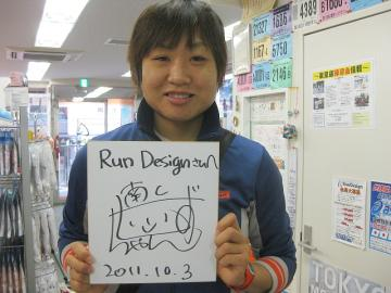 shizuchan02.jpg