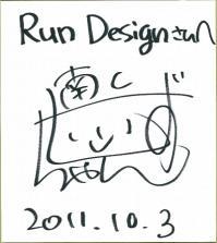 shizuchan.jpg