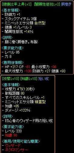 ドロ品_1