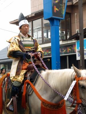 会津藩公行列2009 (松平容保公)