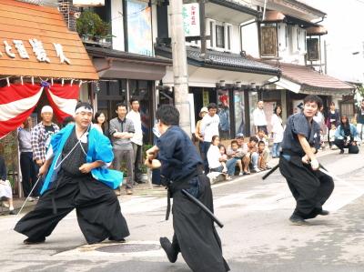 会津藩公行列2009 (ひの新撰組)