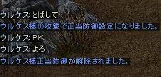051211-0732-1.jpg