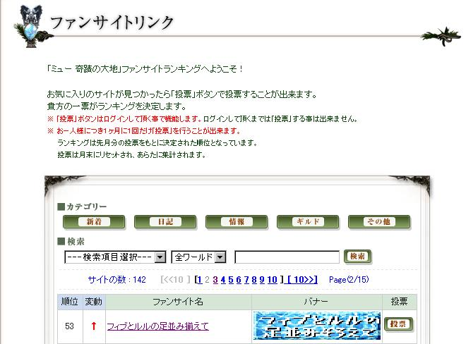 hyouka200803.jpg
