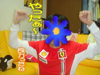 20071024181315.jpg