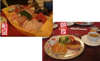 12.9朝食