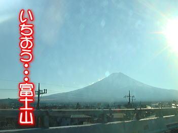 12.9富士山