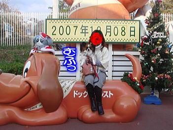 12.11記念撮影