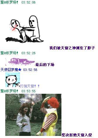 11-20-tianchuang.jpg