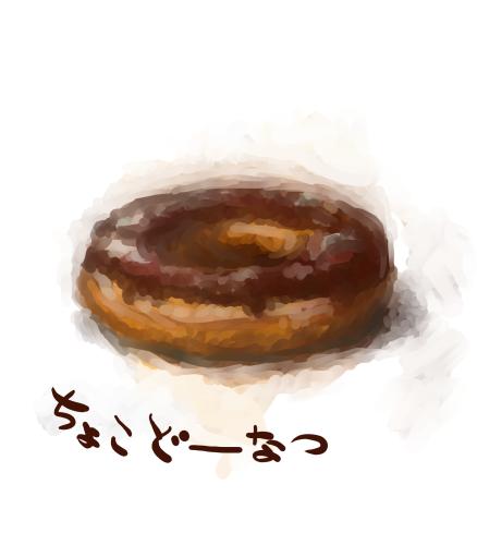 chocodoughnutsm.png
