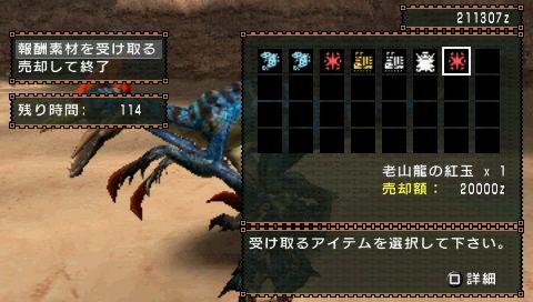 snap64.jpg