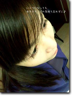 ryo_20120216105133.jpg