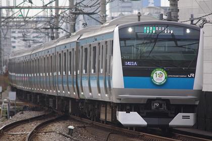 20111001 e233