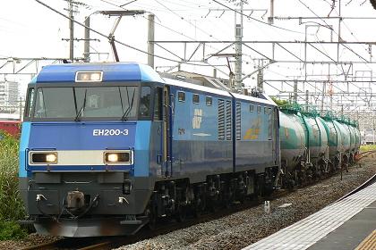 20110917 eh200 3