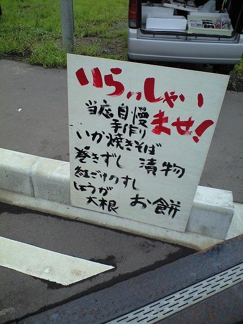11bro50.jpg