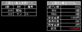 9-4(1).jpg