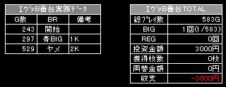 9-4(2).jpg