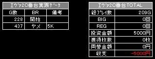 9-4(3).jpg