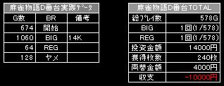 9-4(4).jpg