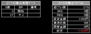 9-4(5).jpg