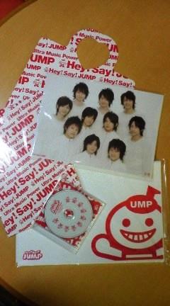 Hey!Say!JUMP2