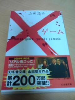 20080302130435.jpg