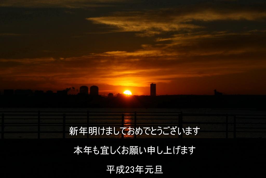 IMG_9523-元旦