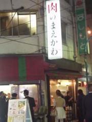 ooimati_maekawa[1]