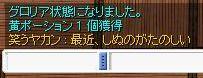 060302_5.jpg
