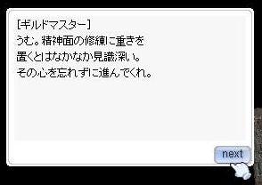 060306_15.jpg
