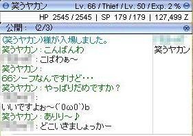 060306_6.jpg