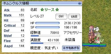 060607_3.jpg