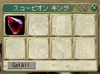 20071104_004.jpg