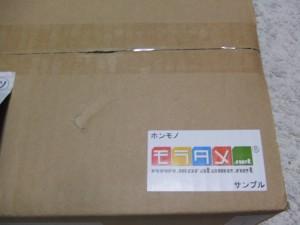 DSCF1169.jpg