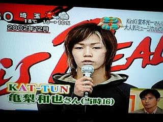 SHOCK  亀ちゃん
