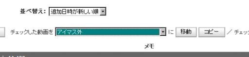 選択し→の