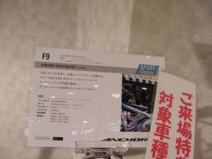 DSCF1431.jpg