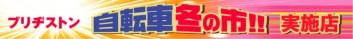 banner_listpage.jpg