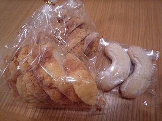 アルツフランス(メロンパンラスク・アーモンドクッキー)