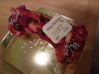 BerryCafe(1)