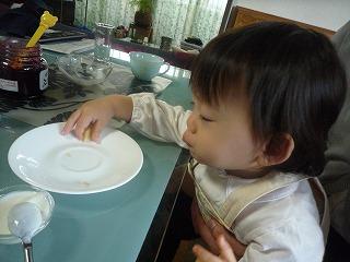 101219_二子で朝ごパン (2)