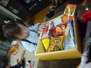 お菓子ボックス発見