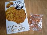 石蔵(ポテトクッキー)