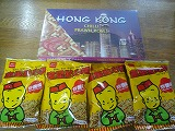 香港お土産